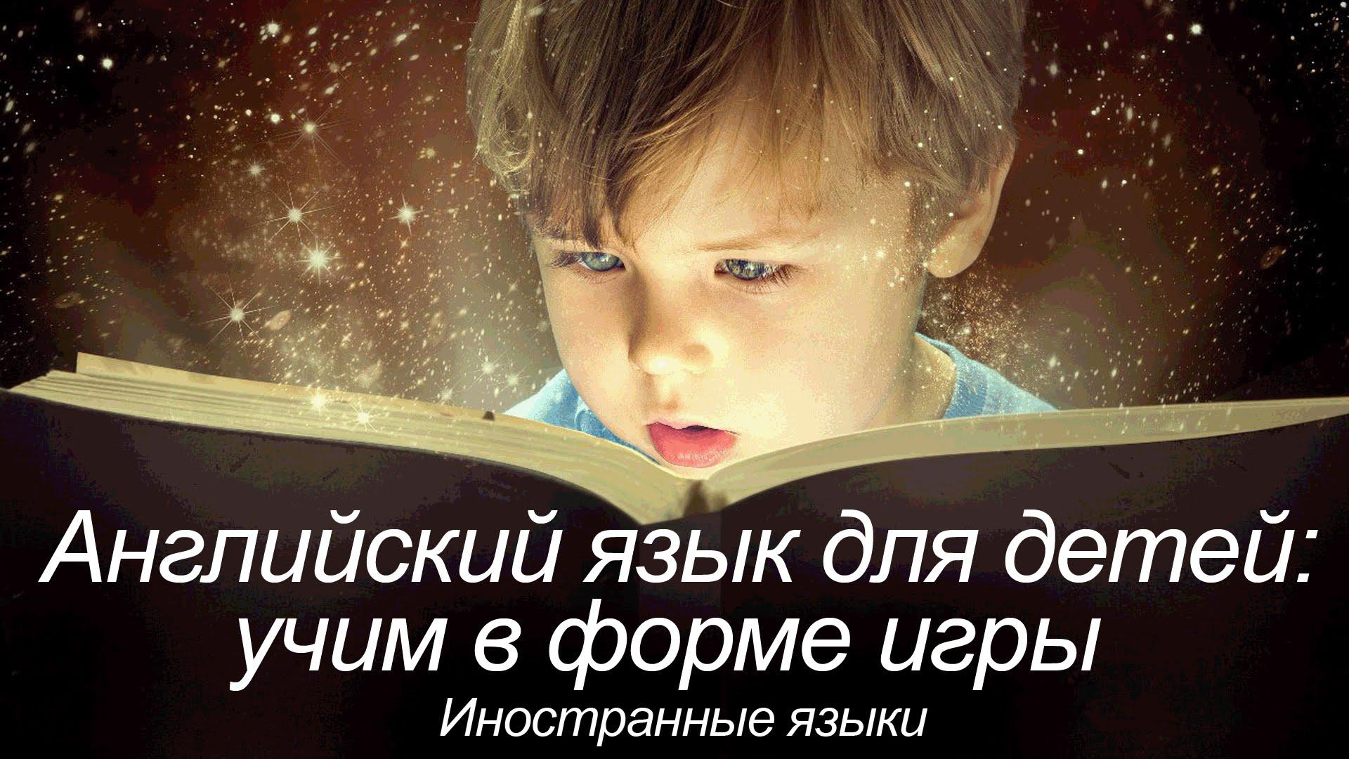 Курсы английского языка Марины Русаковой.