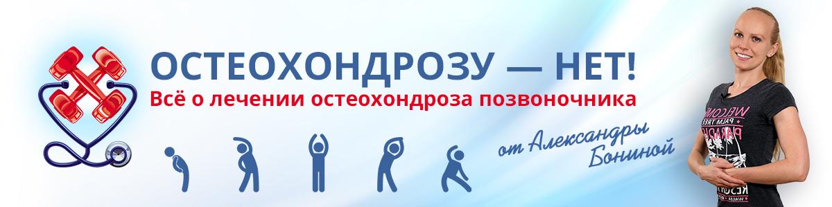 Подписаться на бесплатные уроки Александры Бониной!