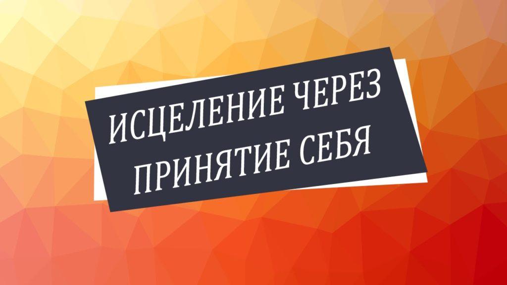 """Книга Николая Пейчева - """"Тайны души"""""""