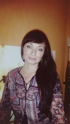Арина Полях