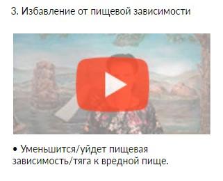 Гроссманн Центр видеоуроки