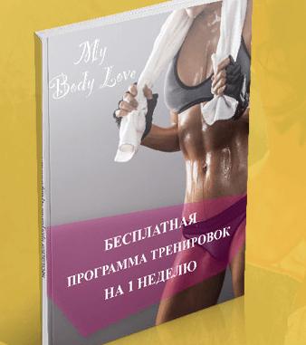 Kak-stat-stroynoy-s-trenerom-chempionov-Klaudio-Rifelli-338×381