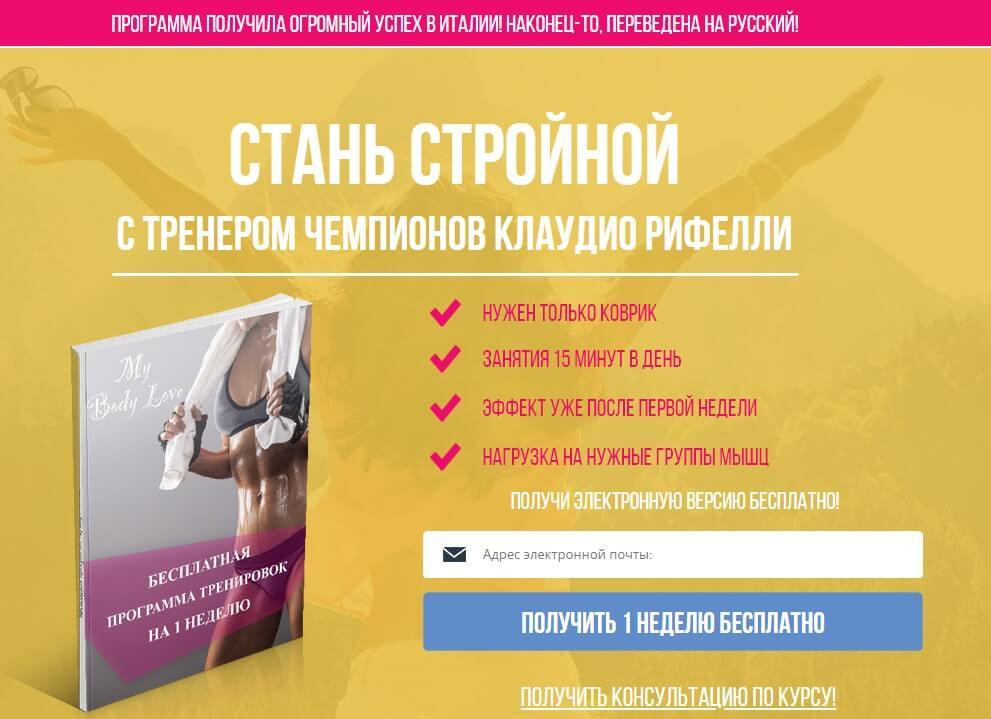 Мотивационные книги для похудения