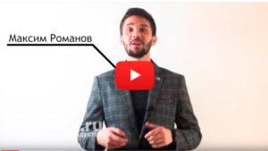 денежный_авито_видео