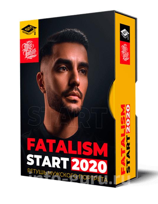 Курс «Fatalism start 2020»