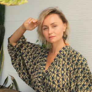 Светлана Гьята